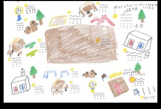 図8、子供たちが描いた公園案内のユニバーサルデザイン
