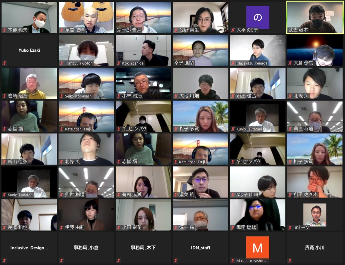 12月12日ZOOMによる参加者全員のモニター画像です。