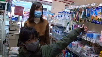芹澤和也さんの動画へリンクします。