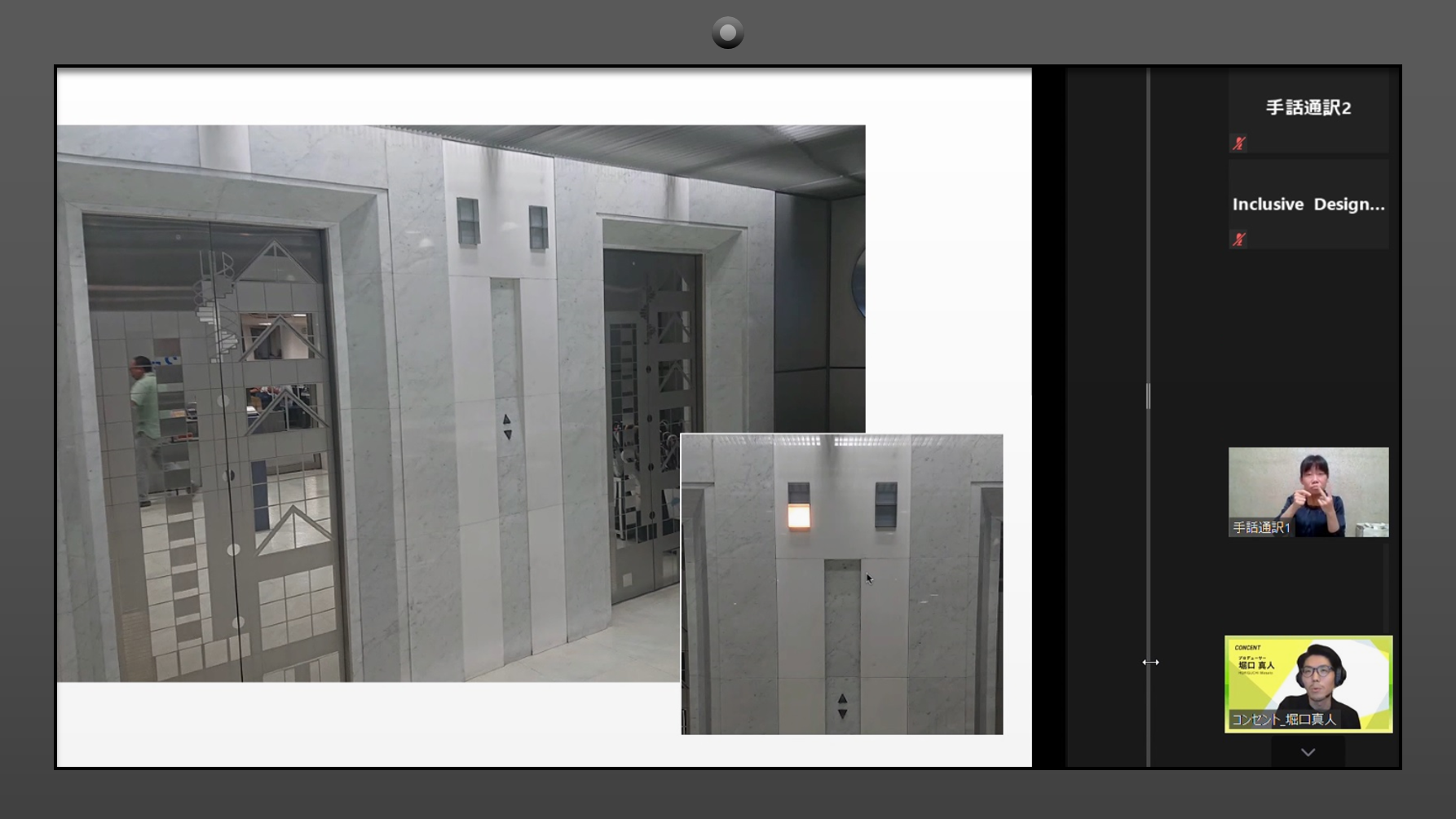 エレベータホールの画像です